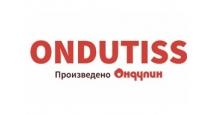Пленка для парогидроизоляции в Витебске Пленки для парогидроизоляции Ондутис